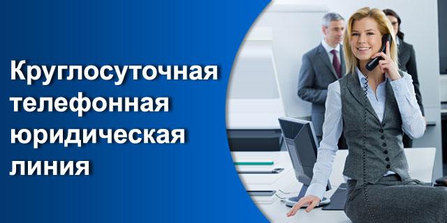 Закон о перерасчете пенсии работающим пенсионерам